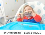 8 month baby  eating a turkey... | Shutterstock . vector #1108145222