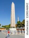 the obelisk of theodosius is... | Shutterstock . vector #1108146842