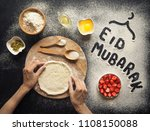 eid mubarak   islamic holiday... | Shutterstock . vector #1108150088