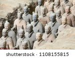 xian  china   may 24  2018  the ... | Shutterstock . vector #1108155815