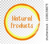 natural products icon  package... | Shutterstock .eps vector #1108158875
