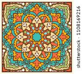 mandala. ethnic decorative... | Shutterstock .eps vector #1108169216