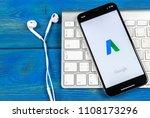 sankt petersburg  russia  june...   Shutterstock . vector #1108173296