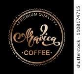 arabica coffee logo. vector...   Shutterstock .eps vector #1108174715