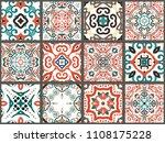 vector tiles patterns. seamless ... | Shutterstock .eps vector #1108175228