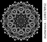 a vintage mandala. floral...   Shutterstock .eps vector #1108178912
