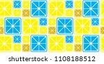 abstract lemon seamless vector... | Shutterstock .eps vector #1108188512