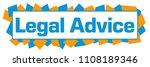 legal advice text written over... | Shutterstock . vector #1108189346