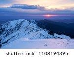 winter landscape. mountain...   Shutterstock . vector #1108194395