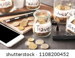 coins for different needs in... | Shutterstock . vector #1108200452