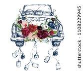 watercolor hand painted wedding ... | Shutterstock . vector #1108229945