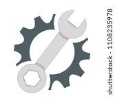 repair service icon. black cog...