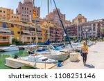 mediterranean harbor houses | Shutterstock . vector #1108251146