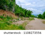 mountain stony road in the... | Shutterstock . vector #1108273556