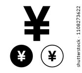 yuan icon set.vector... | Shutterstock .eps vector #1108273622