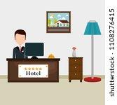 hotel receptionist working... | Shutterstock .eps vector #1108276415