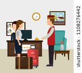 hotel workers avatars characters | Shutterstock .eps vector #1108276442