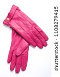 Pink leather woman gloves...