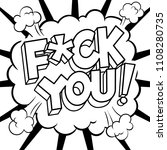 swear word sign coloring retro...   Shutterstock .eps vector #1108280735