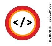 code icon  vector illustration | Shutterstock .eps vector #1108284098