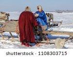 nadym  russia   april 27  2018  ... | Shutterstock . vector #1108303715