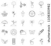grove icons set. outline set of ... | Shutterstock . vector #1108303982