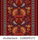 indian seamless pattern.... | Shutterstock . vector #1108309172