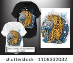 t shirt design japanese style.... | Shutterstock .eps vector #1108332032