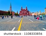 26 may 2018  moscow  russia ... | Shutterstock . vector #1108333856