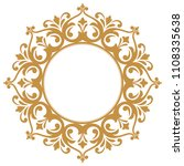 decorative frame. elegant... | Shutterstock .eps vector #1108335638