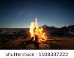 exploring the wilderness in... | Shutterstock . vector #1108337222