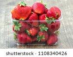 punnet of freshly picked... | Shutterstock . vector #1108340426