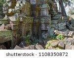 ta prohm temple at angkor wat... | Shutterstock . vector #1108350872