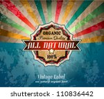 quality vintage label for... | Shutterstock .eps vector #110836442