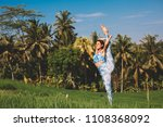 young woman practice yoga... | Shutterstock . vector #1108368092