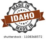 made in idaho round seal | Shutterstock .eps vector #1108368572