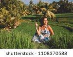 young woman practice yoga... | Shutterstock . vector #1108370588
