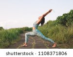 young woman practice yoga... | Shutterstock . vector #1108371806
