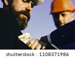 man with beard and serious face ... | Shutterstock . vector #1108371986