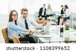sales manager and accountant... | Shutterstock . vector #1108399652