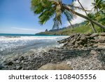 landscape with beach and... | Shutterstock . vector #1108405556