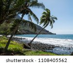 landscape with beach and... | Shutterstock . vector #1108405562
