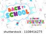 latin alphabet   badge back to... | Shutterstock .eps vector #1108416275