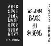 latin alphabet chalk   badge... | Shutterstock .eps vector #1108416422