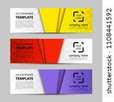 banner background. modern... | Shutterstock .eps vector #1108441592