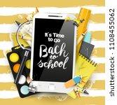 modern design school template...   Shutterstock .eps vector #1108455062