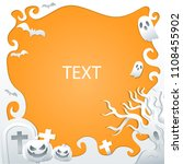 halloween paper art for... | Shutterstock .eps vector #1108455902