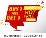 sale banner buy 1 get 1 free | Shutterstock .eps vector #1108515458