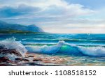 original oil painting of  sea... | Shutterstock . vector #1108518152