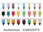 set of vector modern scooters... | Shutterstock .eps vector #1108532975